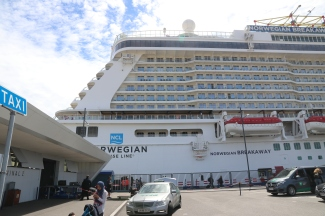 A section of the Norwegian Breakaway