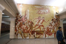 mosaic on the platform