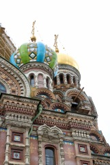 Close up details of the facade of The Church of Our Savior on Spilled Blood