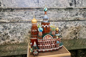 Model of the The Church of Our Savior on Spilled Blood