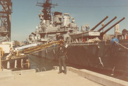 Phil outside the Missouri in Sydney in 86