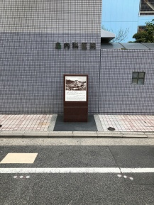 The point where the atomic bomb exploded, Hiroshima
