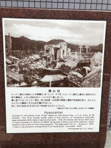 Information about the atomic bomb explosion