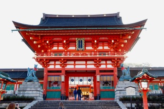The Fushimi Inari Shrine