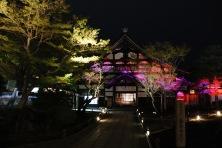 Kodaji Temple, Kyoto