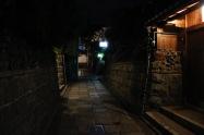 Gorgeous quiet alleyways that we wandered down on our way around Gion, Kyoto