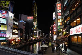 Looking along the Dotonbori Canal, Osaka, Japan
