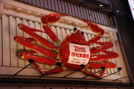 Mechanical crab, Osaka, Japan