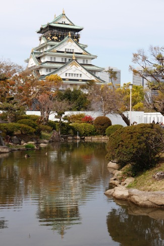 View of Osaka Castle, Osaka