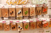 Food ear rings, Osaka, Japan