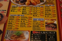 The English menu from our last stop, Shinsekai, Osaka