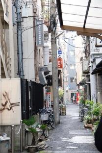 Streets of Osaka, Japan