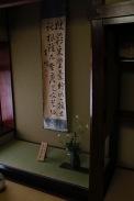 Decorations at Nomura Samurai House, Kanazawa, Japan