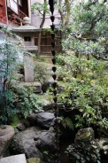 Another view of the gardens from a different room at Nomura Samurai House, Kanazawa, Japan