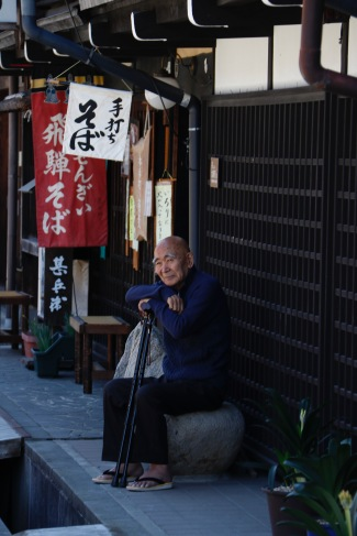 A lovely old man in the old section of Takayama, Japan
