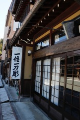 The old streets of Takayama, Japan